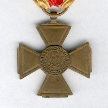 Bronze Cross (for 1914-1918, with small head) Reverse