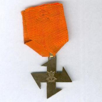 Order of the Queen Marie, III Class Cross Obverse