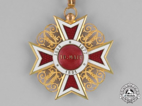 Order of the Romanian Crown, Type I, Civil Division, Grand Officer's Cross Reverse