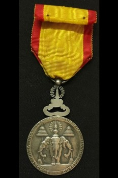 Order of the Reign, Type I, II Class Reverse