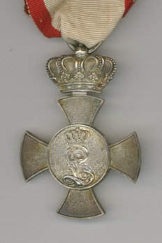 Leopold Order, Type II, Silver Merit Cross (with crown) Obverse