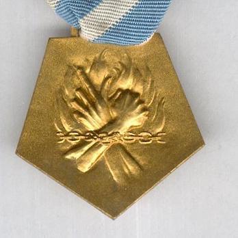 Bronze Medal (Bronze gilt) Obverse