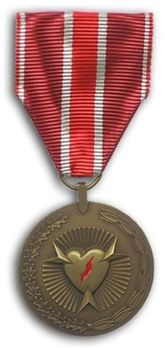 Lithuanian Armed Forces Medal for Injuries Obverse