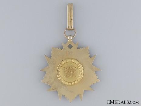 National Order of Benin, Commander (1960-1986) Reverse