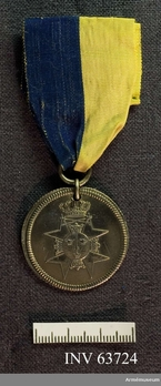 Silver Medal (Carl XIII) Obverse