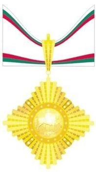 Order of the Madara Horseman, I Class Obverse