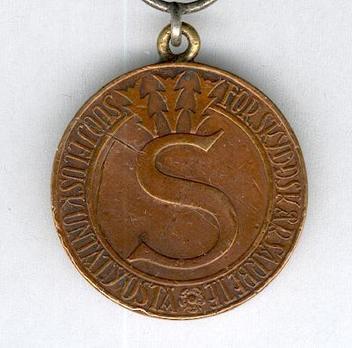 Civil Guard Medal of Merit, Bronze Medal Reserve