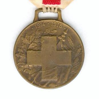 "Bronze Medal (stamped ""TETERGER EDIT"" ""H CUZIN G"") Obverse"