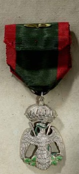 Imperial Order of the Mexican Eagle, Knight
