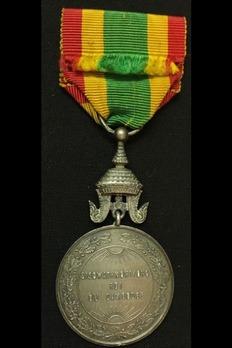 Medal of Siswath Monivong, in Silver Reverse