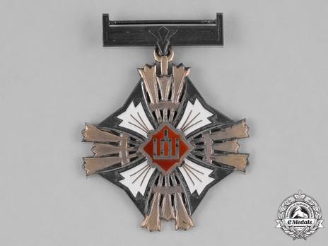 Order of Gediminas, Type I, IV Class Cross Obverse