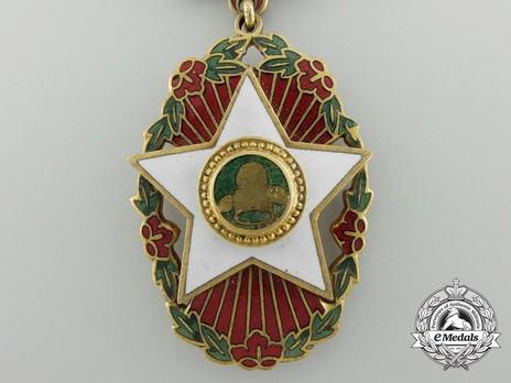 Order of Civil Merit, Type I, V Class (Seongnyu Medal) Obverse