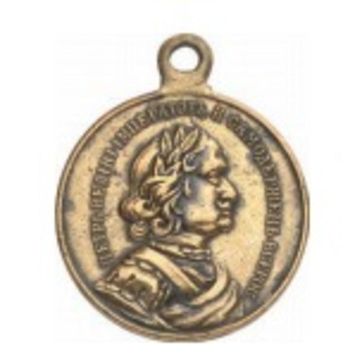 Commem+gangut+medal+nys+xxix
