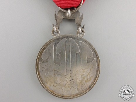 Order of the White Elephant, Type III, Medal in Silver, VII Class Reverse