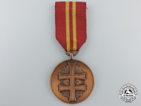 Order of the Military Victory Cross, Type II, VII Class Obverse