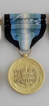 Antarctic Service Medal Reverse