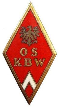 Badge (for Officers Internal Security Corps School, 1954-1972) Obverse