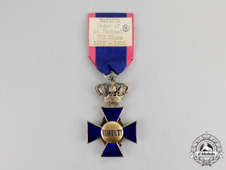 Royal Order of Merit of St. Michael, III Class Cross (in silver gilt) Reverse