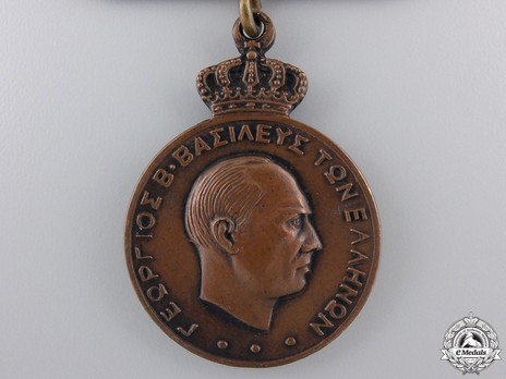 III Class Medal (Navy, for 10 Years, 1937-1974) Obverse