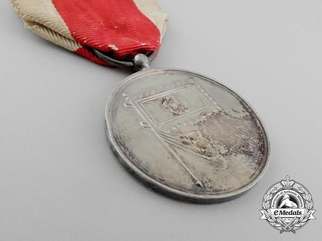 Imperial Tour Commemorative Medal Obverse