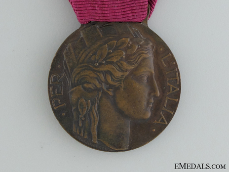 Bronze Medal (for the Italian-Austrian War 1915-1918) Obverse