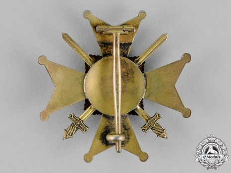 Officers' Honour Cross with Swords (in silver gilt) Reverse