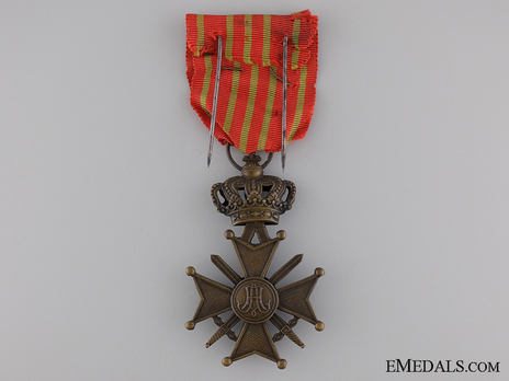 "Bronze Cross (with bronze ""A"" palm branch clasp) Reverse"