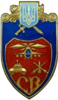 Armed Forces of Ukraine Badge Obverse