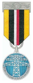 Decoration for Merit in the Energy Industry (2001-) Obverse