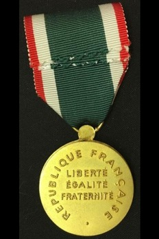 Order of Labor Merit, Officer Reverse