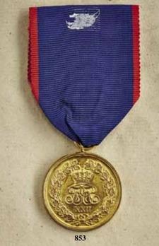 "Medal ""Merito ac Dignitati"", in Gold (with Gold Medal ribbon)"
