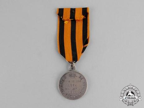 Defence of Sevastopol Silver Medal Reverse