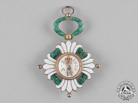 Order of the Yugoslav Crown, Knight's Cross Reverse