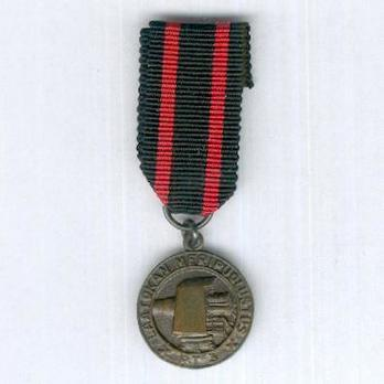Miniature Lake Lagoda Coastal Defence Medal Obverse