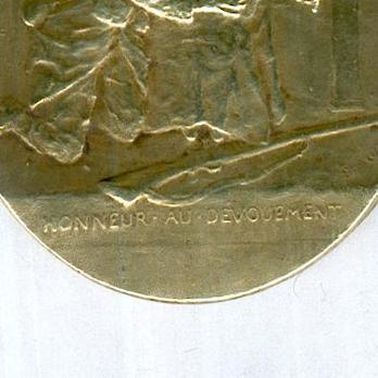 "Bronze Medal (for Nurses, stamped ""P. AUBE"") Obverse Detail"