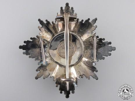 Order of Leopold, Grand Cross Breast Star (Civil Division, 1951-) Reverse
