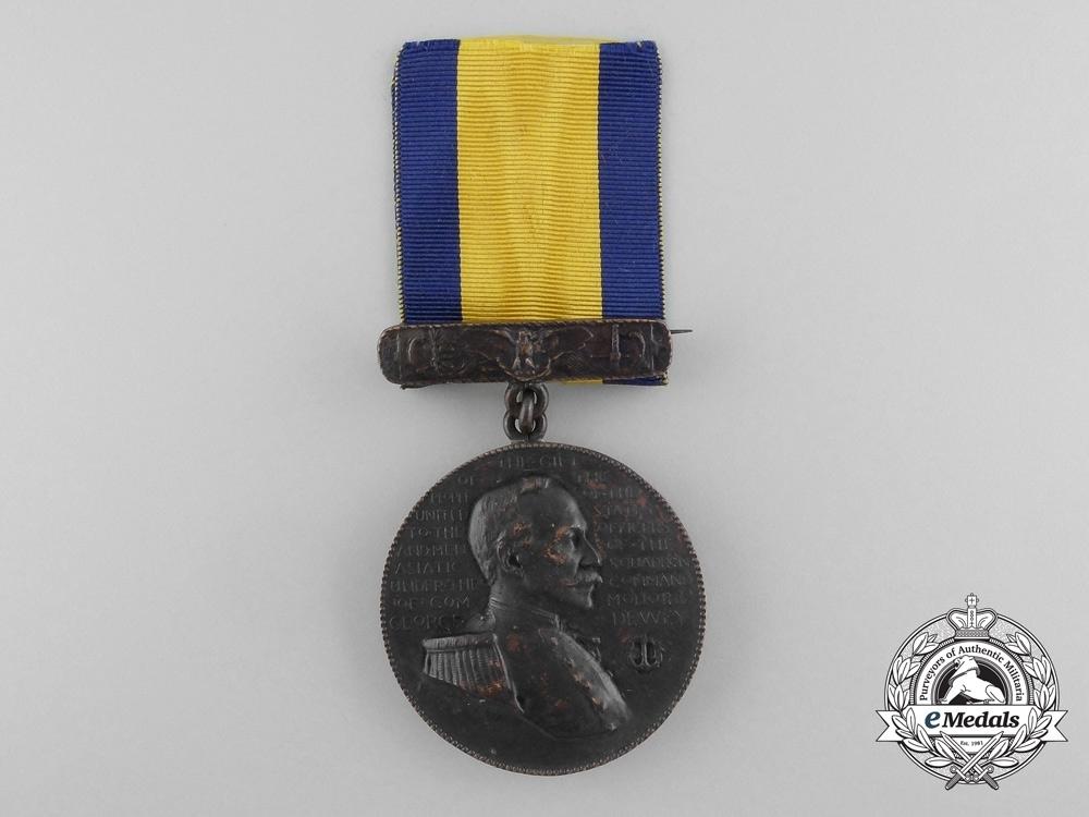 Manila+bay+medal+%28dewey+medal%29