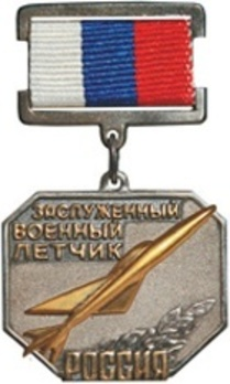 Honoured Military Pilot of the Russian Federation Silver Medal Obverse
