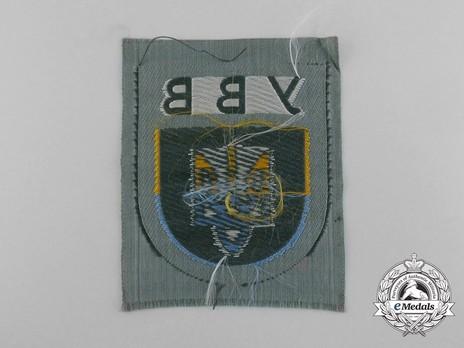 German Army Ukrainian Army of Liberation Sleeve Insignia Reverse