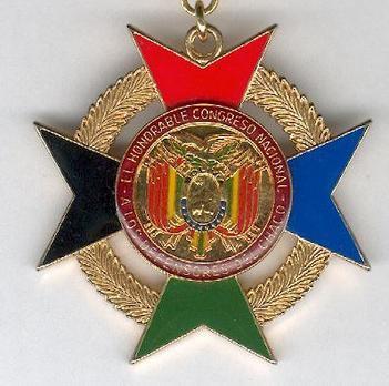 Maltese Cross (gilt) Obverse