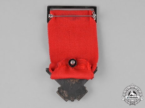 Medal for Courage (Itur HaOz) Reverse