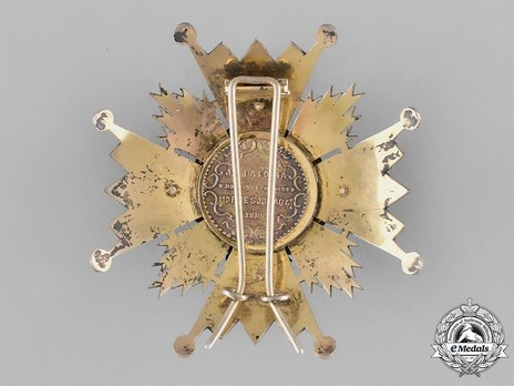 Commander by Number Breast Star (1875-1931) Reverse