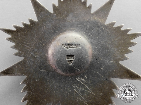 Order of Glory (Nishan-i-Iftikhar), Silver Star (by Huguenin) Reverse Detail
