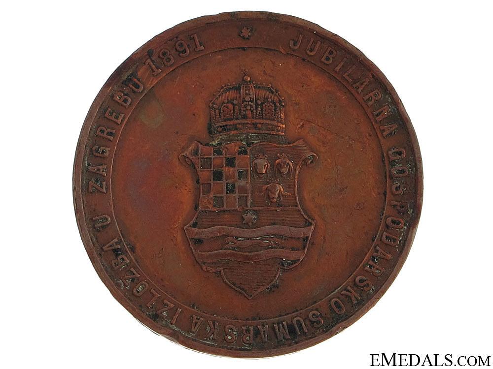 Merit medal for  50f46e800881f