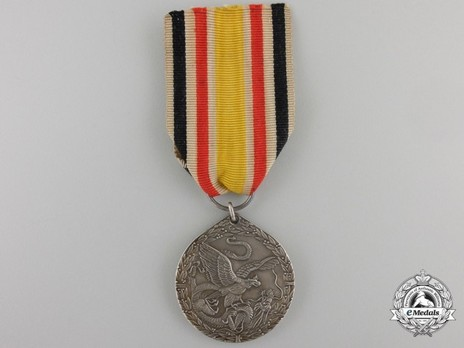 China Commemorative Medal, for Non-Combatants Obverse
