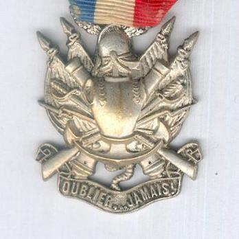 """Decoration (with """"1870-1871"""" clasp) (Silvered bronze by Gatty) Obverse"""