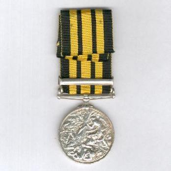 "Silver Medal (with ""1898"" clasp) Reverse"