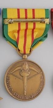 Vietnam Service Medal Reverse