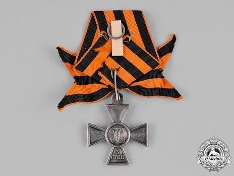 Order of Saint George III Class Cross Reverse