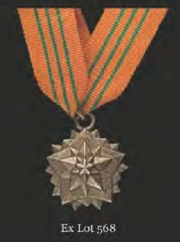 Order of the Star of South Africa, Civil Division, Commander